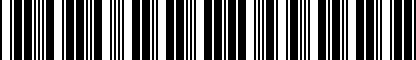 Barcode for DRG003840